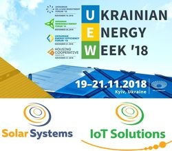 Ukrainian Energy Week 19-21 листопада!